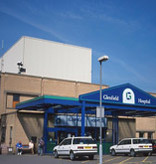 glenfield-hospital